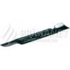 Bosch Pótkés 34cm ARM 34 cm fűnyíróhoz (F016800370)