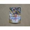 Upper Deck 2014-15 Upper Deck March Madness Collection Gold Foil Autographs #AC1 A.C. Green E