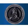 Flatline Acoustics LPL 8300 IC