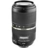 Tamron SP 70-300 mm f/4-5,6 DI VC USD (Canon)