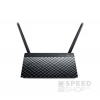 Asus RT-AC51U 750Mbps wireless router