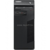 Lenovo ThinkCentre M73 Tower 2X1TB HDD Core i3-4160 3,6|4GB|2000GB HDD|Intel HD 4400|NO OS|3év