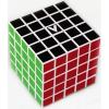 V-Cube V-CUBE 5×5 versenykocka, fehér, egyenes