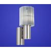 EGLO Kültéri fali lámpa E27 1x22W 32,5cm IP54 nemesacél/alu Maronello 89572 Eglo
