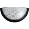 Rabalux Falikar  SPHERE  1x60 W  Fehér, Fekete - Rabalux