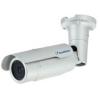 GEOVISION GV BL5310 kültéri IP kamera 5.0 Mpixel motoros zoom objektívvel (4.5-10 mm), WDR Pro