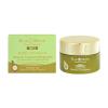 Frais Monde Hydro Bio-Reserve Remedy Cream Gel Hydration Női dekoratív kozmetikum Kombinált és Normál arcbőr Nappali krém normál és kombinált bőrre 50ml