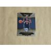 Panini 2014-15 Select #239 Tim Hardaway COU