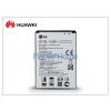 LG D405N L90/D722 G3s/D390 L80 gyári akkumulátor - Li-ion 2540 mAh - BL-54SH (csomagolás nélküli)