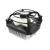 Arctic Alpine 64 GT Rev. 2 (AMD) processzor hűtő