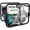Heron benzinmotoros átemelőszivattyú 1100L/perc (8895102)