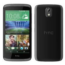 HTC Desire 526G mobiltelefon
