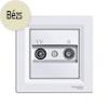 Asfora - TV-R aljzat, végzáró, 1 dB, komplett, bézs