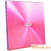 Asus SDRW-08U5S-U DVD-Write Slim Pink Box