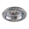 Luxera 71080 - Mennyezeti lámpa CRYSTALS 1xGU10/50W/230V kristály