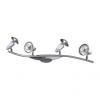 Prezent 342 - ZEUS mennyezeti lámpa 4xE14/R50/40W fehér