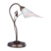 Prezent 93133 - PRIMA asztali lámpa 1xE14/40W