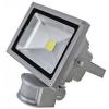 Hadex T247 szenzoros LED reflektor 1xLED/20W