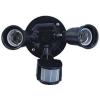 T272 PIR érzékelős kültéri fali lámpa 2xE27/150W