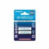 Panasonic Eneloop R6/AA 1900mAh, 2 Pcs, Blister