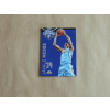 Panini 2014-15 Totally Certified Platinum Blue #63 JaVale McGee
