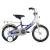 HAUSER Swan 14 kerékpár