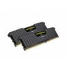 Corsair Vengeance LPX Series Fekete DDR4-2666, CL16 - 8 GB Kit CMK8GX4M2A2666C1F
