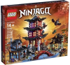 LEGO Ninjago Airjitzu Temploma lego