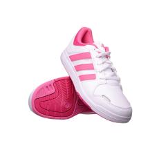 Adidas PERFORMANCE LK Trainer 6 K kamasz lány utcai cipö