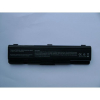 PA3534U utángyártott laptop akkumulátor 5200mahPA3535U-1BAS