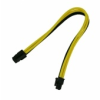 Nanoxia 4-Pin P4 hosszabító 30 cm - Fekete/Sárga