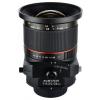 Samyang Tilt-Shift 24mm f/3.5 ED AS UMC (Nikon)