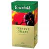 GREENFIELD festive grape tea 25db
