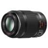 Panasonic Lumix G X Vario PZ 45-175mm f/4.0-5.6 Asph (fekete)