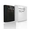 PQI Group PQI Power Bank 5200mAh fehér