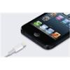 Philips DLC2404V iPhone Lightning / USB kábel