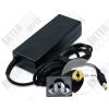 HP Compaq Evo N100 Series 4.8*1.7mm 19V 4.74A 90W cella fekete notebook/laptop hálózati töltő/adapter utángyártott
