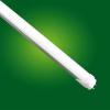 LEDvonal LED fénycső / T8 / 9W / 60 cm / természetes fehér / PRO