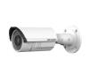 Hikvision Hikvision DS-2CD2622FWD-I IP Kamera, Kültéri megfigyelő kamera