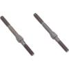 Reely DC020536 Feszítő csavarok 36 mm