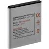 Goobay Lítiumion Mobiltelefon akku 1300 mAh pl. Samsung Galaxy S i9000 készülékhez (Megnevezés: eredeti akku: EB575152VUCSTD, EB575152LUCSTD)
