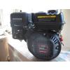 LUMAG G200-FA Benzines stabilmotor