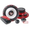 Bull Bull Koaxiális hangszóró szett 13 cm-es Audio BA-CS-525.75