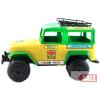 Wader Wader Terepjáró autó 38 cm zöld-sárga 22282