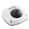 Hikvision DS-2CD2942F