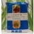 Clearspring Bio puffasztott rizs sós 100 g