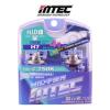 MTEC H7 Cosmos Blue White xenon hatású izzó