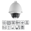 Hikvision Hikvision DS-2DE4220-AE IP Speed Dome kamera, kültéri, 2MP, 4,3-94mm, D&N(ICR), BLC, 3DNR, DWDR, IP66, Audio,SD,I/O, PoE