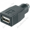 Belkin PS/2 - USB Adapter
