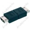 Digitus HDMI TV, Monitor Adapter 1x - 1x Fekete Digitus